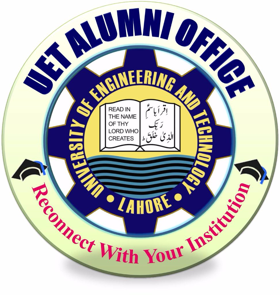 UET Alumni Logo 2017